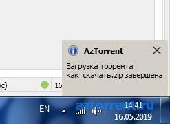Как скачивать файлы через торрент